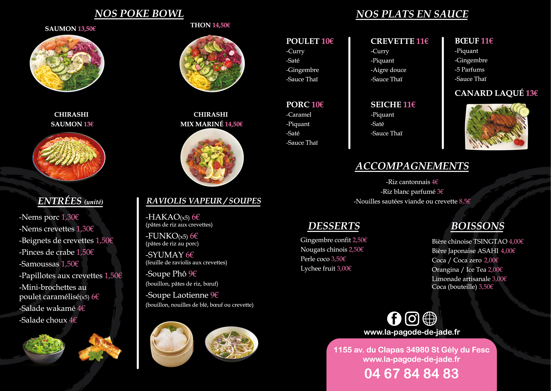menu-la-pagode-de-jade-verso